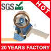 Self BOPP Adhesive Tape (YST-BT-071)