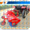 Samtra Tractor Rear Snow Sweeper (SX150/SX165/SX180/SX210)