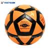 New Design Custom Logo Printed Glued Futsal Ball