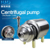 Sanitary Stainless Steel Centrifugal Water Pump for Beverage