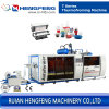 High Yeild Plastic Automatic Cup Making Machine Hftf-55t