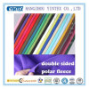 Anti-Pilling and Double-Sided Polar Fleece Solid Fabric for Home Textiles