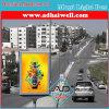 (W 1.2 X H 1.8 m) City Road Side Scrolling Ad Light Box