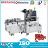 Automatic Candy Packing Machine (RZ-1200)