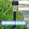 New Design Solar Lawn Light (KSL2W)