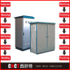 China Professional Metal Electrical Enclosure