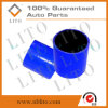 Air Intake Pipe for Scania