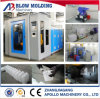 CE Approved 1L~5L HDPE PP Bottles Jerry Cans Jars Extrusion Blow Molding Machine