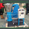 Muntifunctional Poultry Feed Making Mill Cow Feed Pellet Making Machine