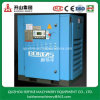 BK18-10 25HP 95CFM/10BAR Motor Driven Rotary Screw Air Compressor