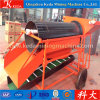 High Effciency Gold Mining Trommel Screen Equipment
