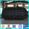 Floating Pneumatic Marine Rubber Fender Supplier