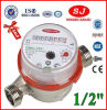 Single Jet Dry Dial Brass Body Class B Hot Water Meter (LXSC-13D3-25D3)