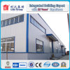 Chinese Qingdao Light Steel Structure Warehouse