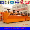 Gold Ore Flotation Machine&Sf Flotation Machine
