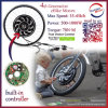 Fast Powerful All in One Ebike Motor Kit