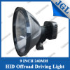 9'' 8000lm 100W HID Offroad Light/HID Xenon Work Light/HID Offroad Lamp/HID Driving Light