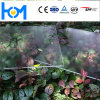 Solar Ground Energy System Glass Tempered Glass