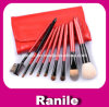 Five Colorway 9PCS Cosmetic Brush Set (PB32100)