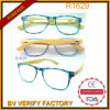 R1629 Newest Ultrathin Bamboo Temples Reading Eyeglasses Manufacturer