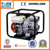 LTP 2 Inch 168F Engine 5.5HP Petrol Pump