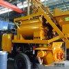Brand New Hotsale Portable Electric Double Shaft Concrete Mixer Pump