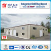 Steel Structure Workshop (LSS-75001)