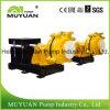 Heavy Duty Ball Mill Discharge Underflow Centrifugal Slurry Pump