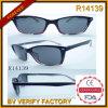 Dropshipping Wholesale Clear Plastic Mens Eyeglass (R14139)