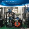 Plastic PVC PP PE PS ABS Milling Pulverizer Grinder Machine