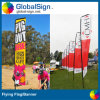 4.5m Swooper Flag, Polyester Flag for Promotion (Style B)