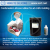 Liquid Silicone Rubber Materials for Column Mold Making (HY630)