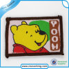 Lower Cost High Quality Brand Name Patch