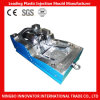 High-Precision Household Appliance Electrical Plastic Injection Mold (MLIE-PIM001)