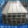 Galvanized Steel Channel/Galvanized Steel U Channel Bar