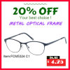 Popular Super Slim Stainsteel Eyeglasses Frames for Men (FCM5324)