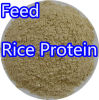 Feed Additives Rice Protein (protein 60min)