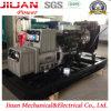 500A Fuel Diesel Generator Welding Machine Silent Generator