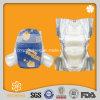 Super Absorbent Disposable Diaper Factory