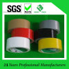 Hot Sale Custom Printed Duct Tape in China