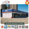 Sport Event Tent for Outdoor with Glass Walls