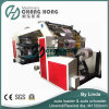 Water-Based Ink Flexo Printing Machine for Roll Paper (CH884)