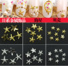 Hot Selling Japan Style Gold Color Starfish Designs Alloy Nail Art Decoration