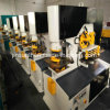 Jsl Machine Tools Processing Machinery Ironworker