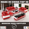 Modern Red Leather Sofa Set for Living Room Furniture