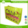 Optional Personalization Heavy Duty BOPP Lamination PP Woven Promotion Bag