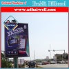 Quick Flex Banner Tensioning System Backlit Light Box Billboard (W5 X H7)