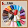 Dyed Polyester Yarn Sewing Thread Embroidery Thread