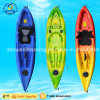 Single Fishing Kayak. Fishing Canoe, Fishing Boat