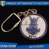 3D Custom Logo Keychain for Souvenir